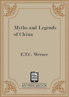 Myths and Legends of China by E.T.C. Werner